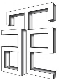 A TE Clinics, il meglio della Italia A - Centro Medico Beinasco Torino - Odontotraia, Chirurgia Plastica, Estetica, Nutrizione, Ortopedia, Cardiologia, ect.Centro Medico Torino